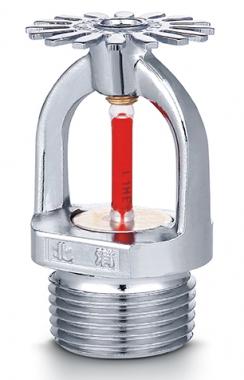 Sprinkler Metálico Cromado 68°